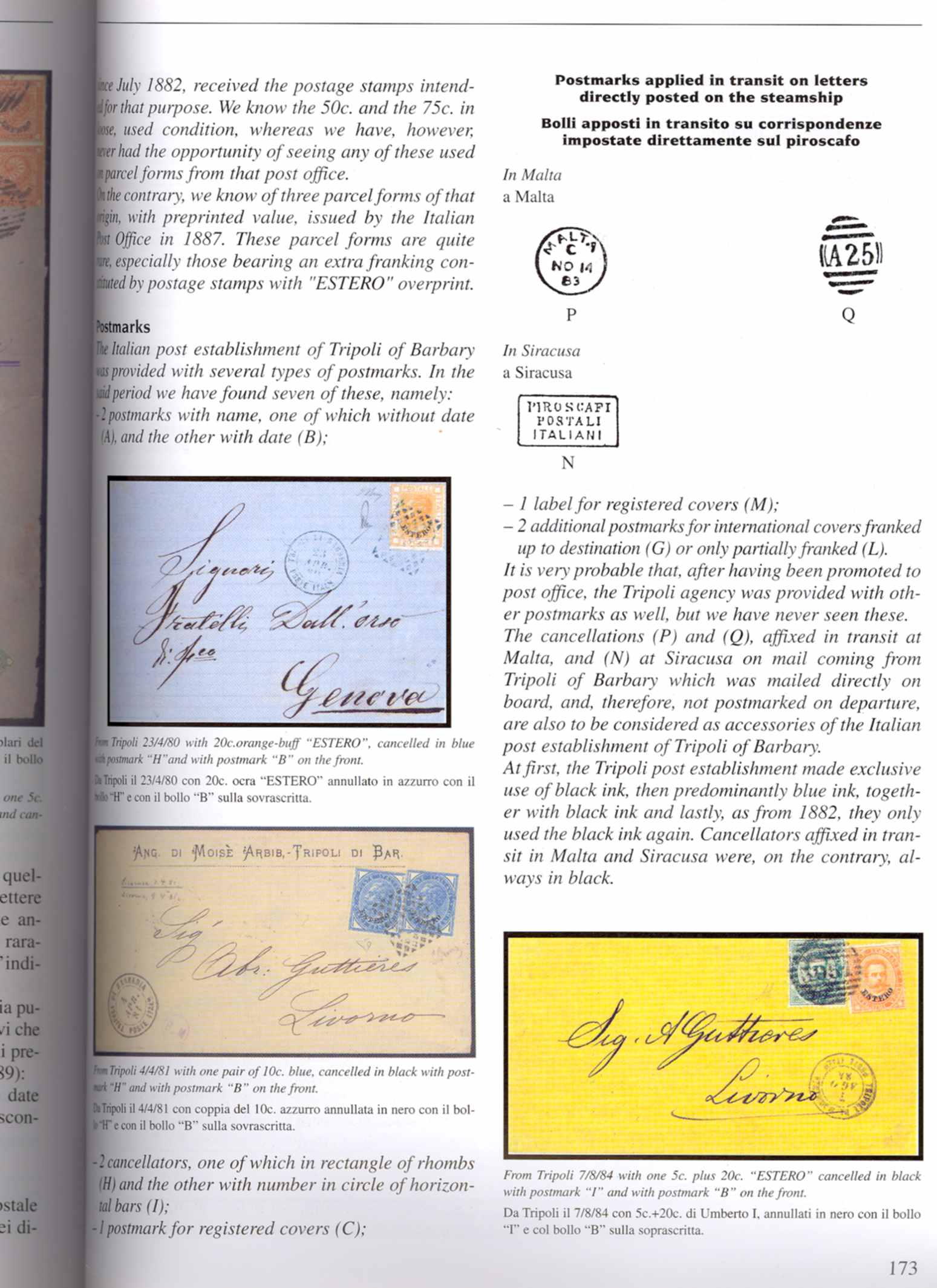Philatelic Books, Foreign Countries, G-U